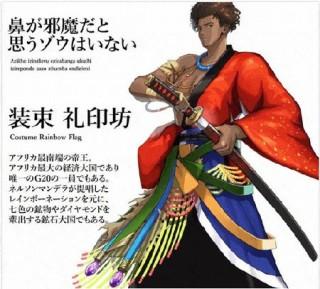 samurai12