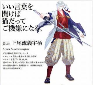 samurai14