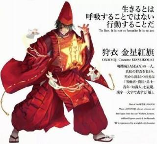 samurai19